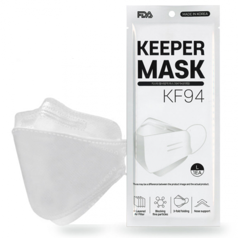 KF94 4-Layer Filters Disposable Mask (Adult Size) 10pcs Bundle