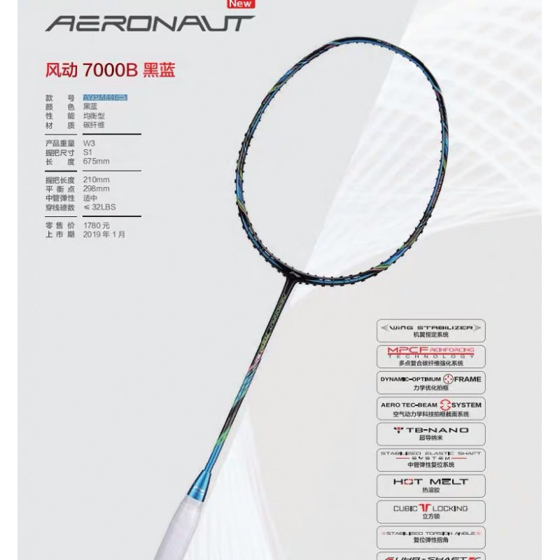 Li Ning Aeronaut 7000 Boost  AYPM446-1 Badminton Racquet