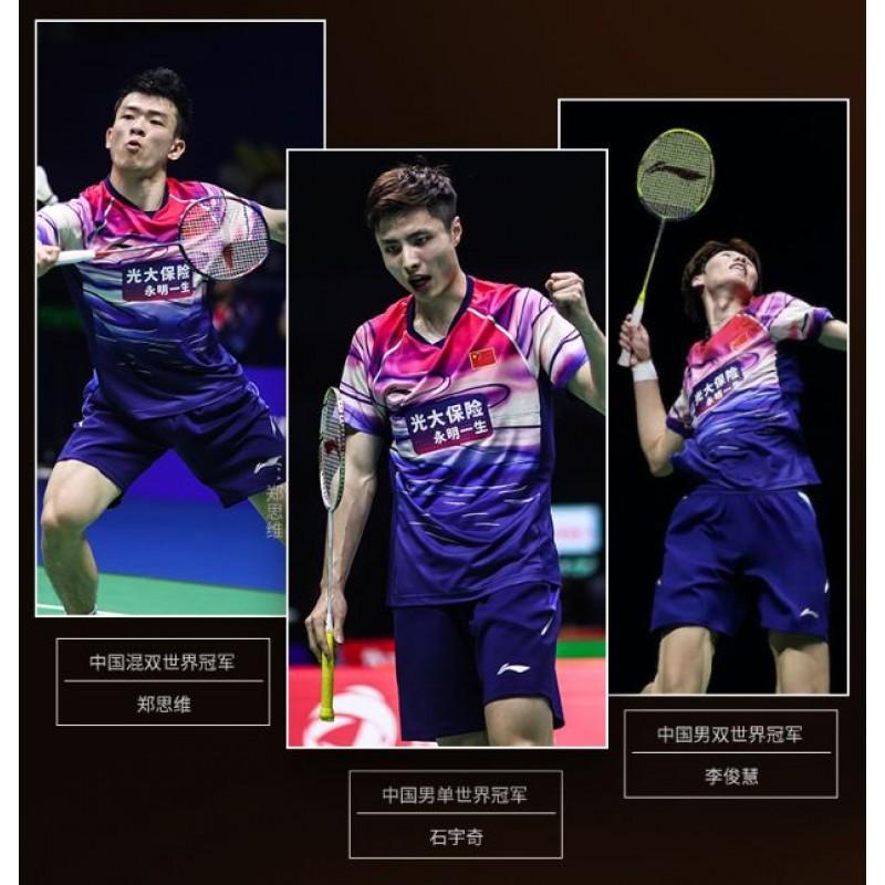 Li Ning Aeronaut 9000 AYPP124-1 Badminton Racquet