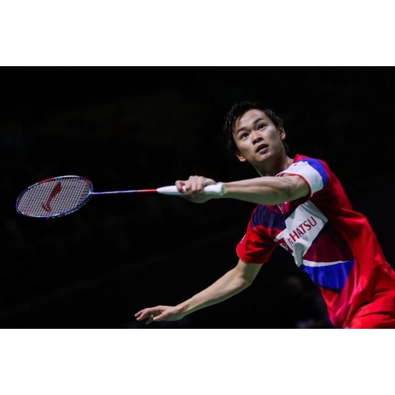 Li Ning Aeronaut 9000C AYPP122-1 Badminton Racquet