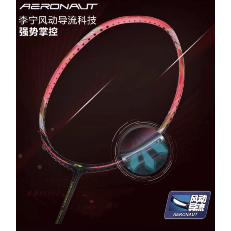 Li Ning Aeronaut 7000 Instinct  AYPP238-4 Badminton Racquet