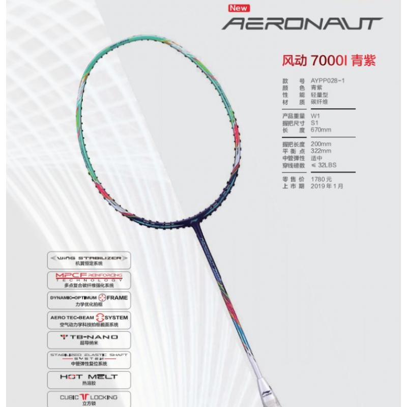 Li Ning Aeronaut 7000 Instinct  AYPP028-1 Badminton Racquet
