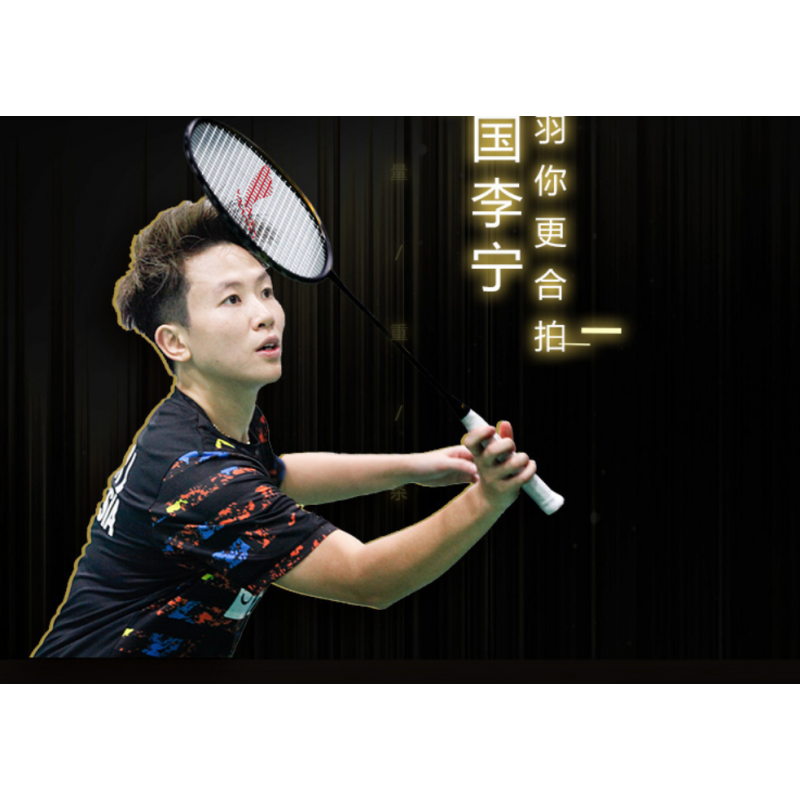 Li Ning 3D Calibar 900I Badminton Racquet