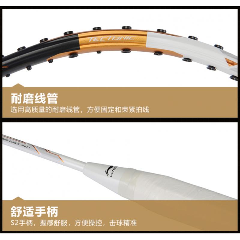 Li Ning Tectonic 7 AYPQ022-4 Badminton Racquet