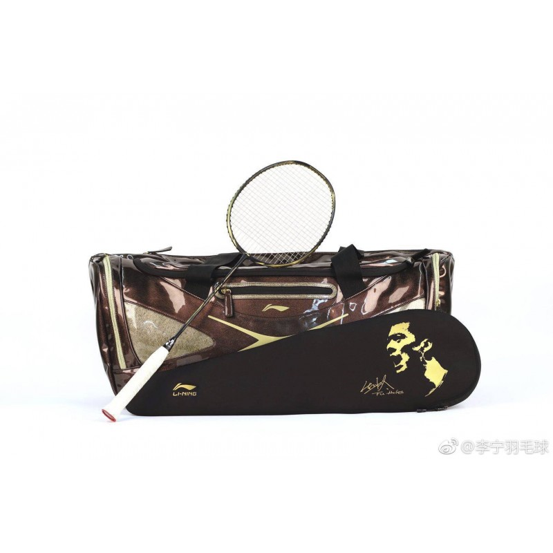 Li Ning World Limited Fu Hai Feng Retirement Racquet and Bag Set