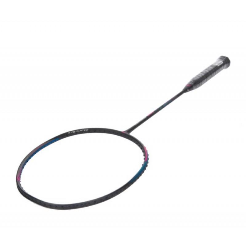 Li Ning N9II Badminton Racquet (use by Fu Hai Feng) AYPL178-1