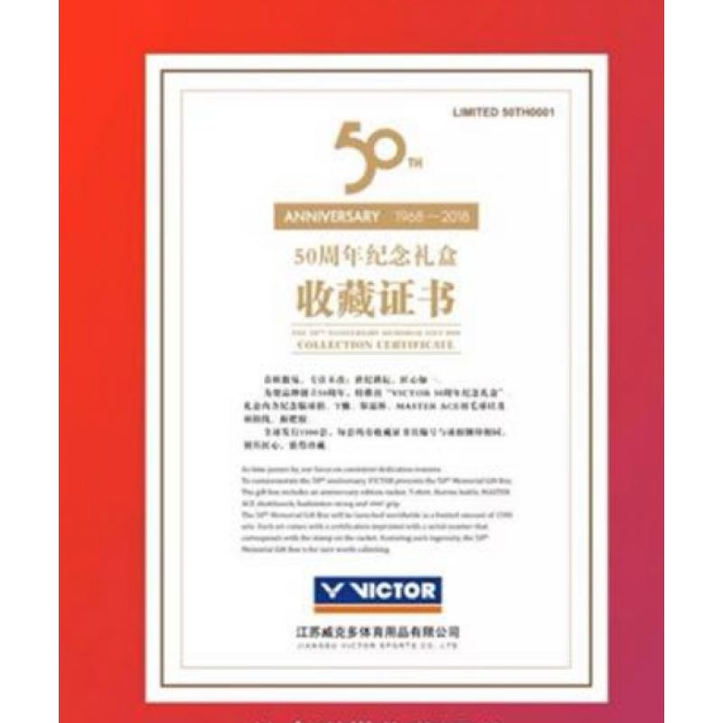 Victor 50th Anniversary Limited Set