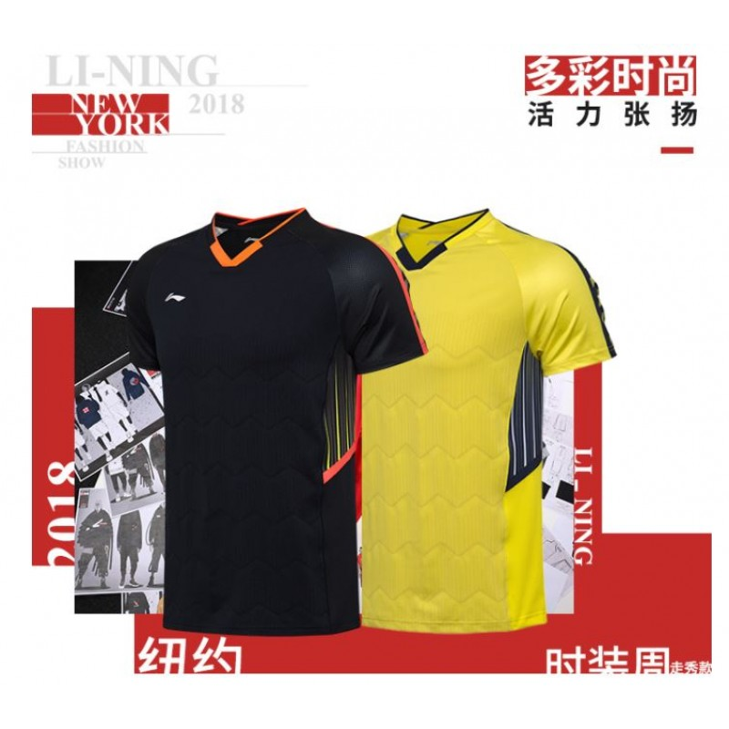 Li Ning 2018 Thomas & Uber Cup China Team Game Shirt AAYN003-B