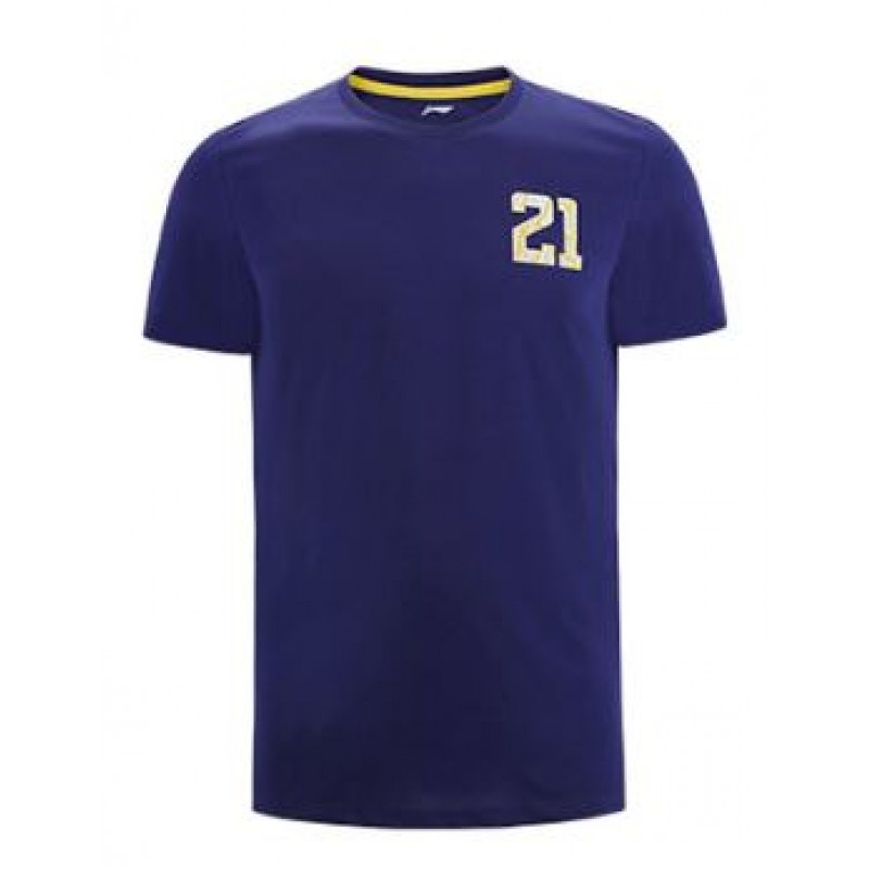 Li Ning AHSN209-3 Training T-Shirt