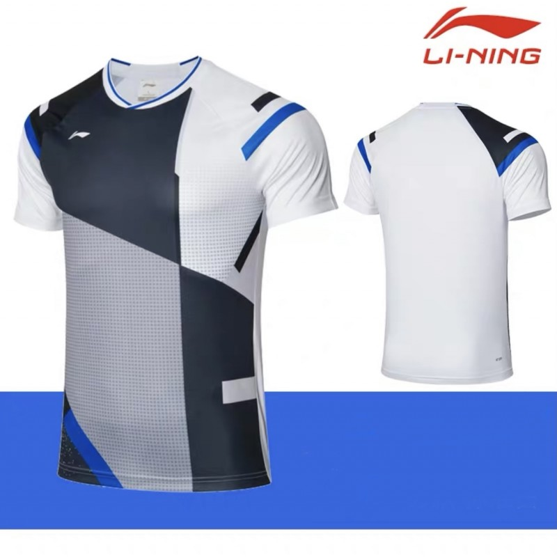 Li Ning AAYR011 Men Badminton Game Shirt