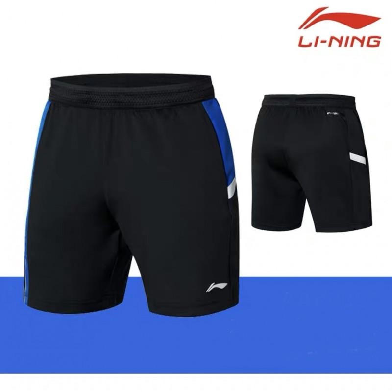 Li Ning AAPR009 Badminton Game Shorts
