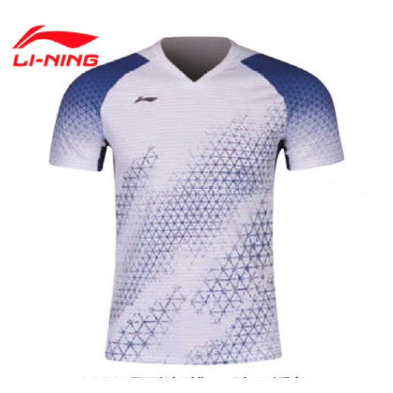 Li Ning AAYQ011-WH All England MenTake Down Game Shirt