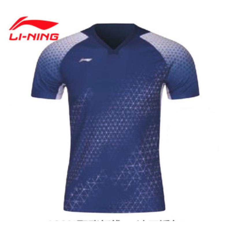 Li Ning AAYQ011-NB All England MenTake Down Game Shirt