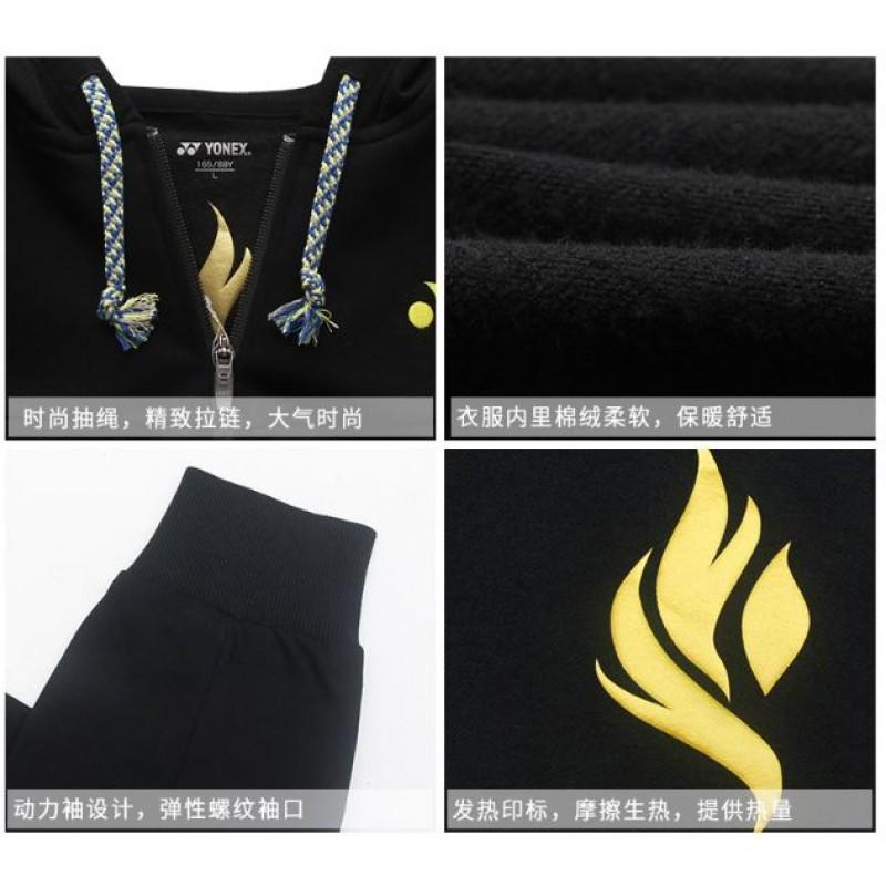 Yonex 130327BCR-GY Unisex Heat Hoodie Jacket
