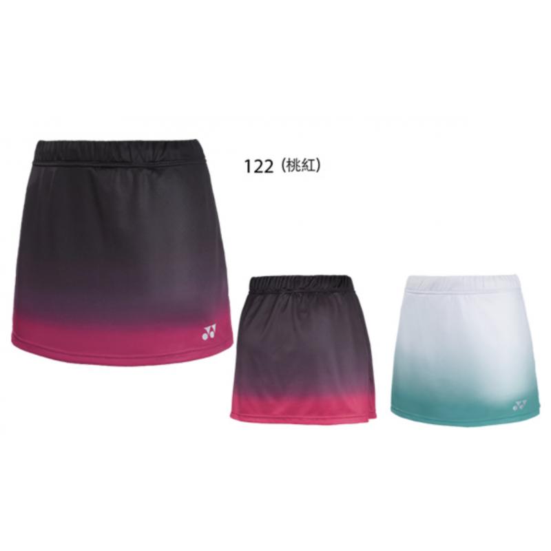 Yonex 22038 Ladies Game Skirt