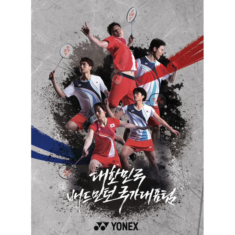 Yonex 20472EX-RD Korea Team World Championship Ladies Game Shirt