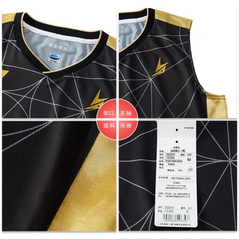 Yonex 10333YX-BK Lin Dan Collection Game Sleeveless Shirt (Made in Japan)