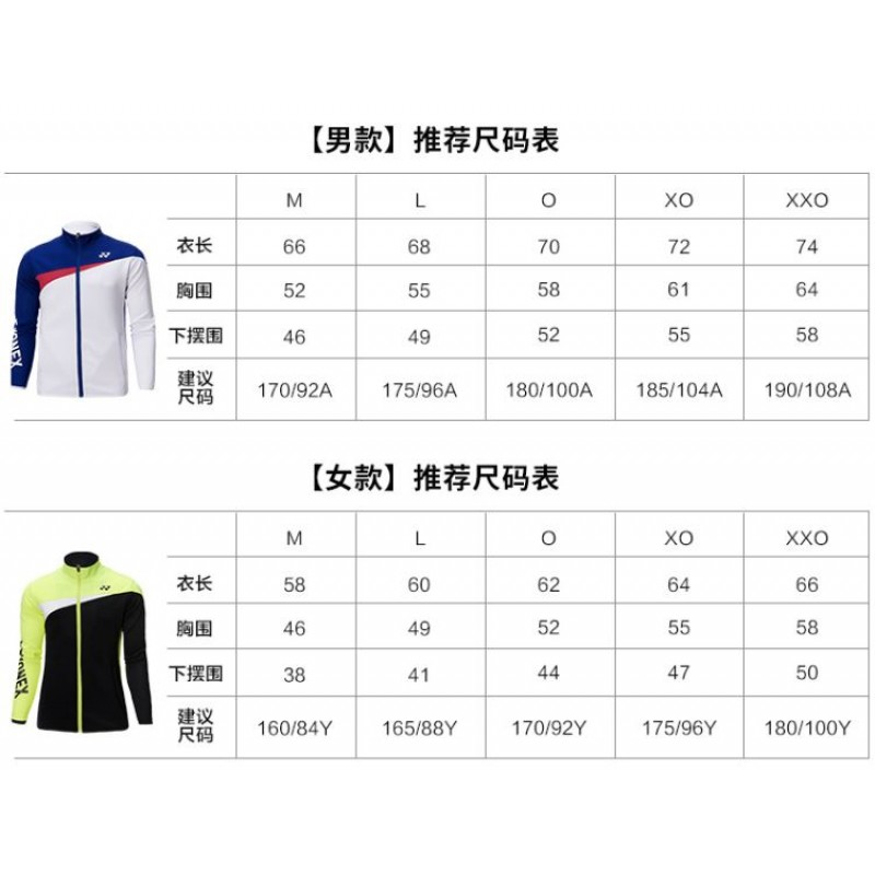 Yonex 9009CR-WH Ladies Jacket