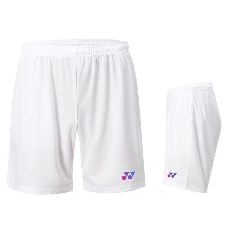 Yonex 8067-WH Men's Badminton Shorts