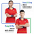 Yonex YOBC1001 Chinese Badminton Team Men Game Shirt