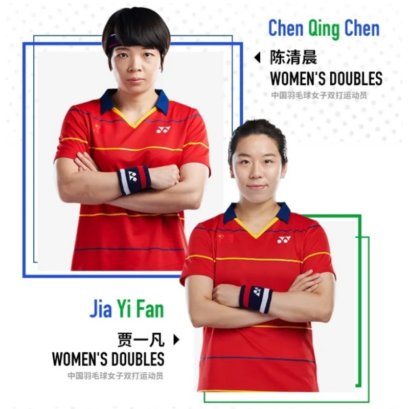 Yonex YOBC1002 Chinese Badminton Team Ladies Game Shirt