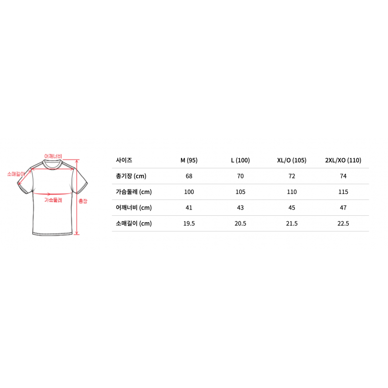 Yonex 91TS062U Unisex Casual T-Shirt (Korean Version)