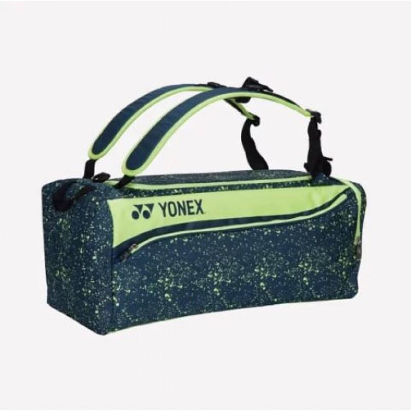 Yonex BAG807CR-Y Back Pack