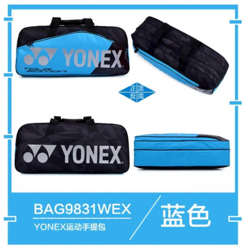 Yonex BAG9831WEX-BL Pro Tournament Bag