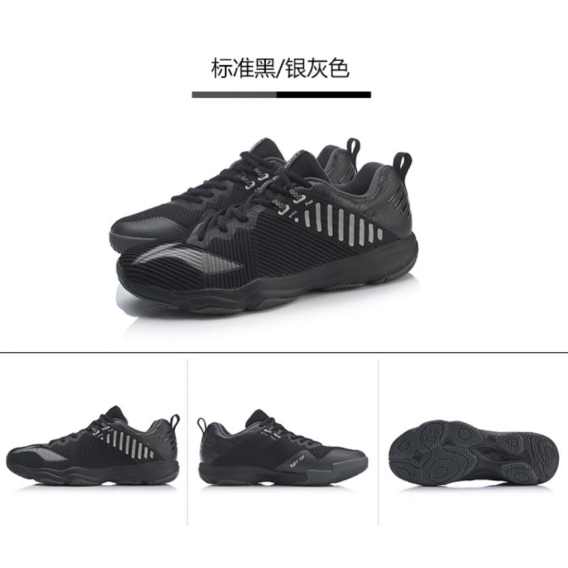 Li Ning Ranger 4.0 Take Down AYTP031-BK Badminton Shoes