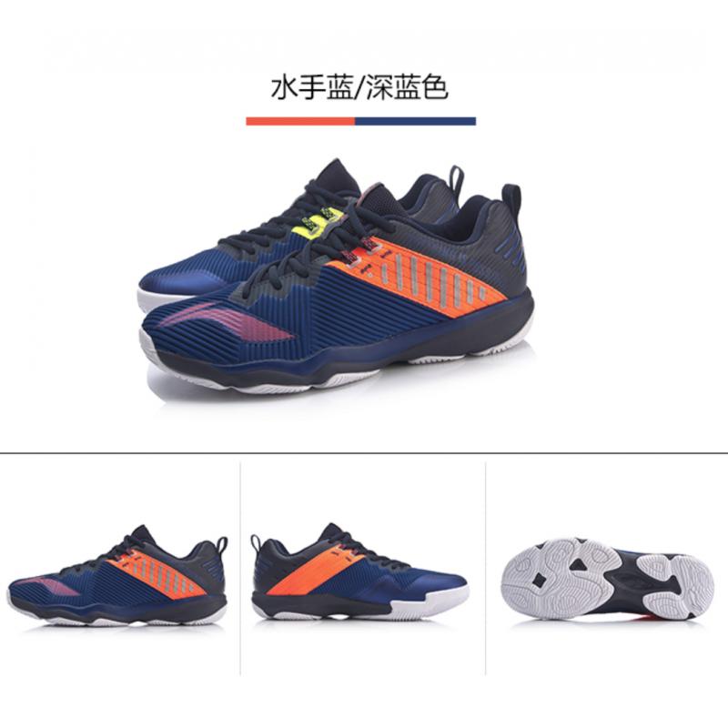 Li Ning Ranger 4.0 Take Down AYTP031-BL Badminton Shoes