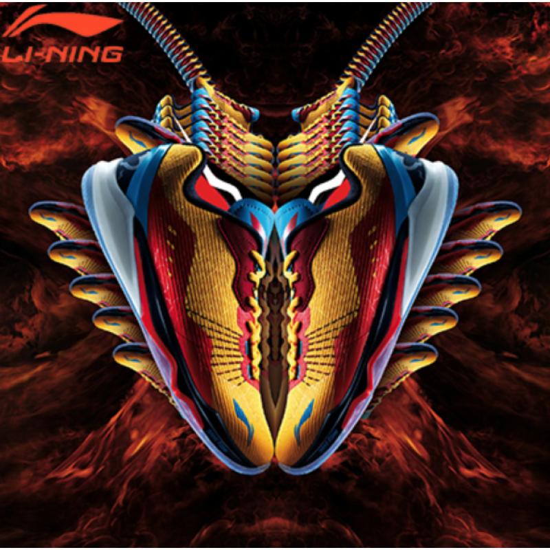 "Li Ning ""Wu Kong"" AYAP013-4 Professional Badminton Shoes"